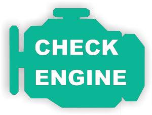 Определение несиправности работы двигателей